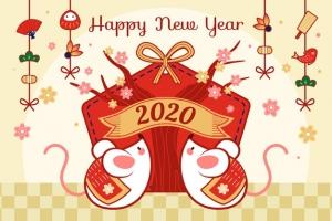 Thông Báo Lịch Nghĩ Tết Canh Tý 2020